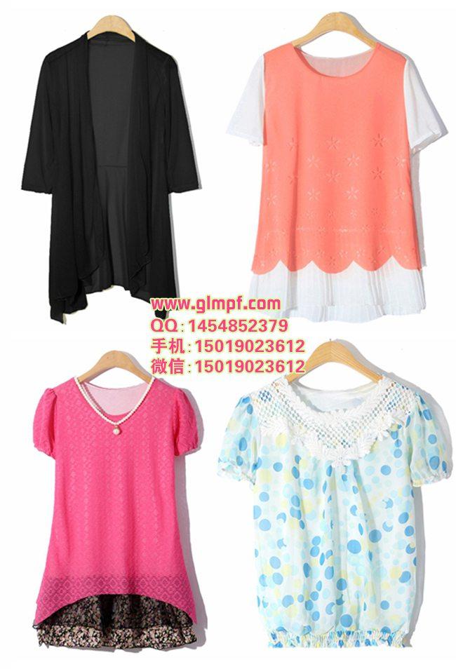 温州宁波最时尚的女装短袖批发夏装批发市场夏装新款批发