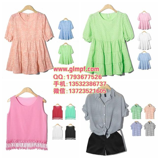 服装批发市场便宜的女装货源便宜低价批发十几元韩版女装低价促销