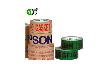 批量生产包装印字胶带