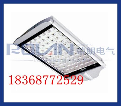GL9080-L80/L150W LED道路灯