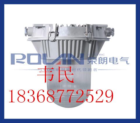 GF9150防眩泛光灯/GF9150价格