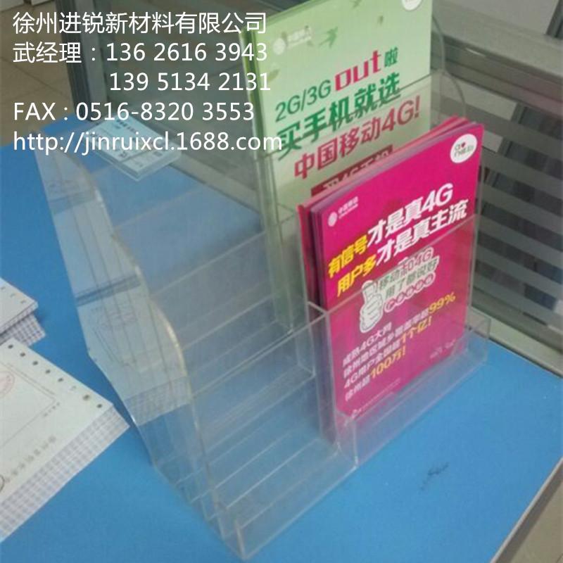 徐州有机玻璃制品加工