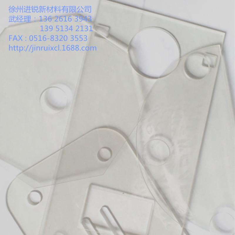 徐州聚碳酸酯板材深加工