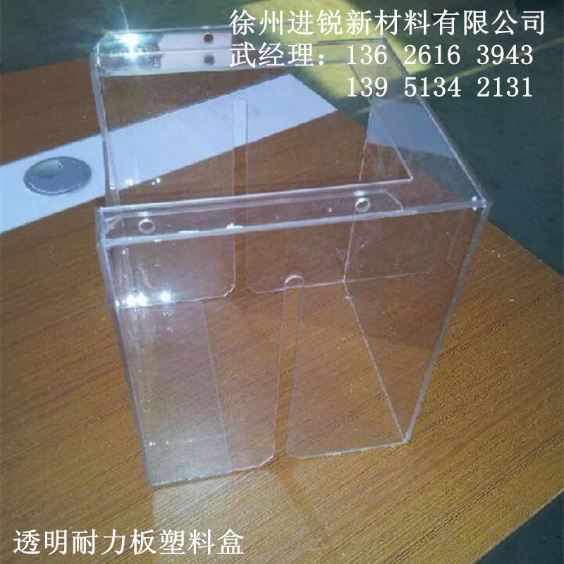 PC板塑料制品粘结加工