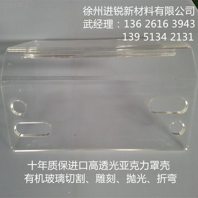 徐州亚克力板材火焰抛光,有机玻璃高亮度抛光