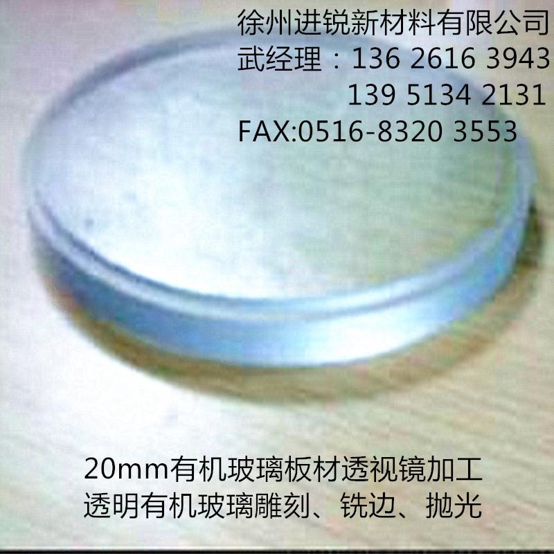 徐州有机玻璃板材布轮抛光