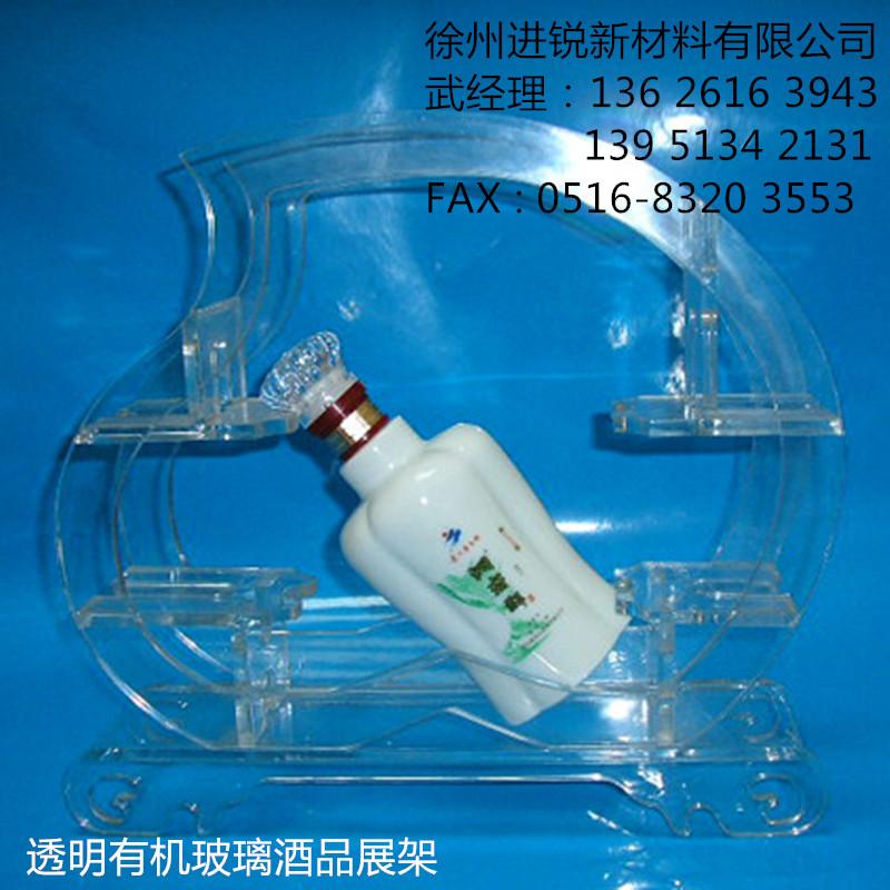 徐州PMMA塑料板热压成型