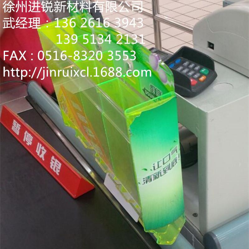 徐州有机玻璃塑料盒加工定制