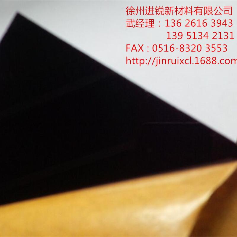 徐州3mm进口全新精料PMMA亚克力板