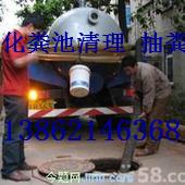 苏州胜浦镇疏通下水道68667937