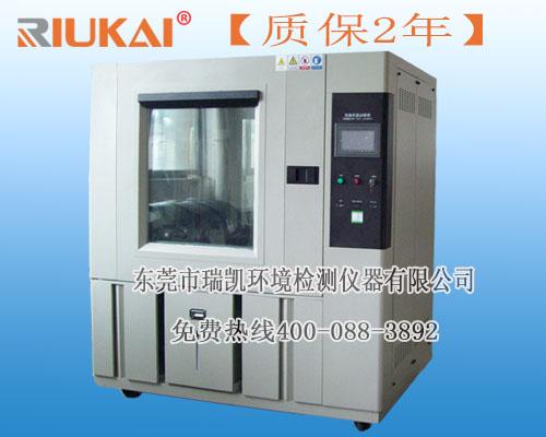 高低温湿热试验箱领导好品牌,首选瑞凯高低温湿热试验箱
