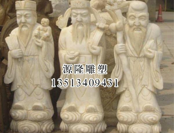 福禄寿雕像,曲阳福禄寿雕像生产厂家