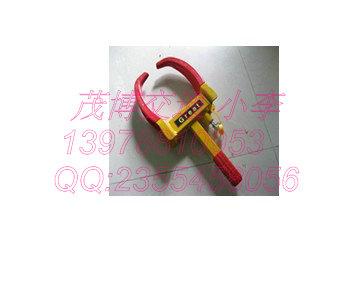 长沙小车轮锁供应 供应小车车胎锁 轮胎锁