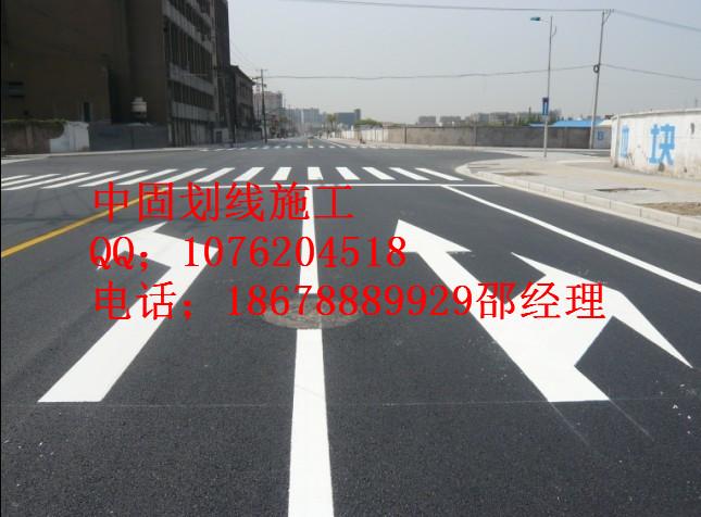 五莲停车场划线车位划线工程施工