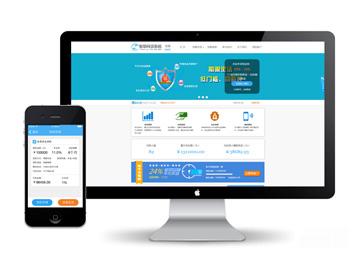 网贷系统制作 p2p网贷系统开发 武汉智想新创