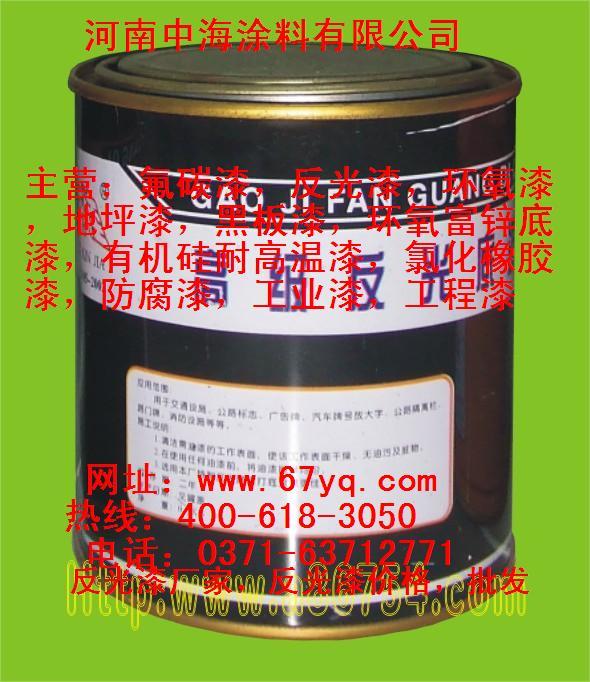 IPN8710互穿网络漆,pvc防火涂料,氨基烘干磁漆
