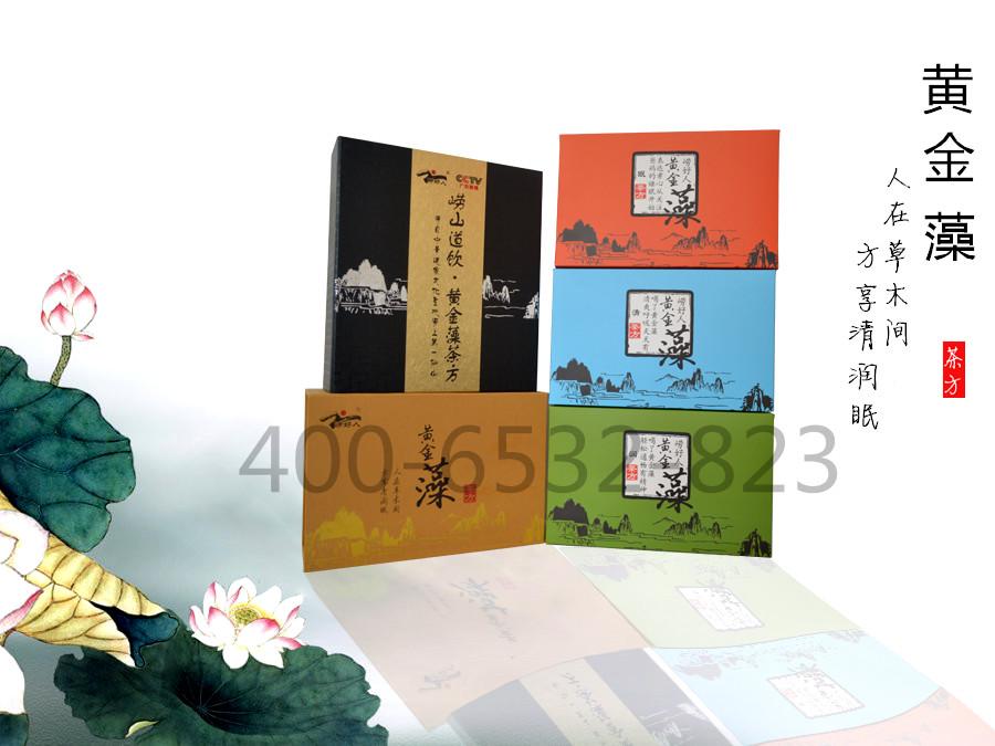 青岛特产的价格那里买便宜海藻茶是最好的青岛特产青岛特产的价格那里