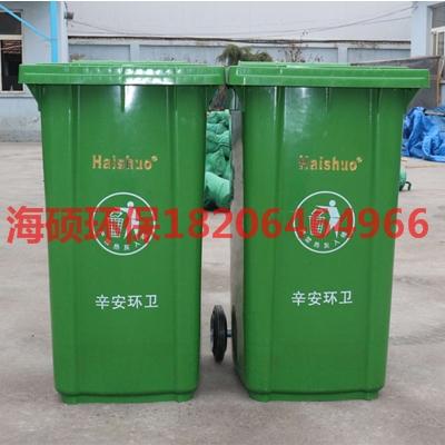 塑料垃圾桶小区物业大号垃圾筒户外环卫大垃圾桶室外垃圾箱
