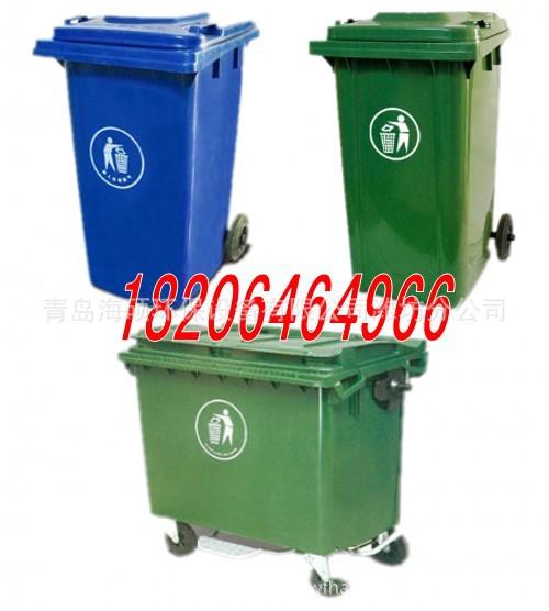 滨州塑料大垃圾桶|东营冬季加厚塑料环卫垃圾桶|挂车户外垃圾桶