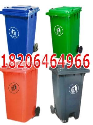 潍坊加厚塑料垃圾桶|户外环卫垃圾箱|大垃圾桶