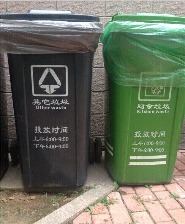 青岛环卫垃圾桶|户外塑料垃圾桶|山东垃圾桶厂家