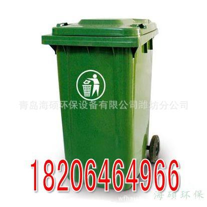 东营240L户外垃圾桶|加厚环卫带盖大号可挂车垃圾桶|户外垃圾筒