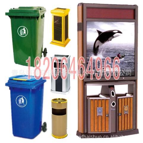 潍坊昌乐塑料垃圾桶|小区户外垃圾桶|室外大号垃圾桶