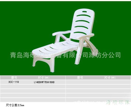 厂家供应塑料折叠椅|沙滩椅|泳池躺椅|特价供应塑料沙滩椅