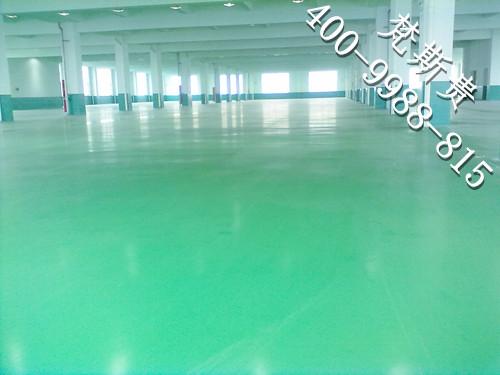 环氧防静电地板,环氧防静电地坪