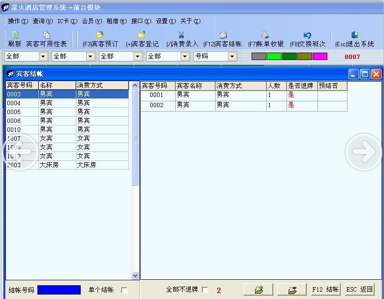 景区票务系统方案电子门票系统水上乐园软件