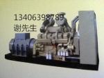 丹东发电机出租-发电机厂家-丹东发电机租赁站