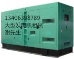 东港发电机租赁-东港发电机出租-发电机价格