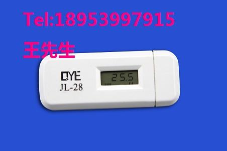 江苏南通U盘温湿度记录仪