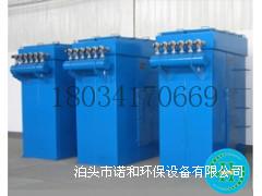 DMC型单机脉冲仓顶袋式除尘器工作原理
