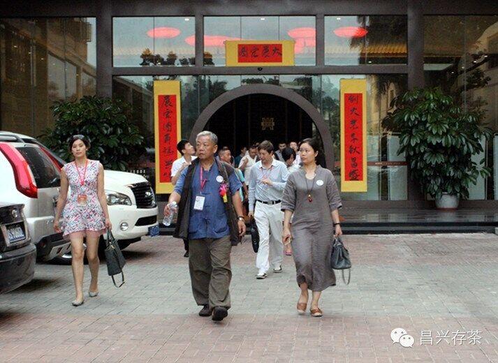 茶叶抵押贷款茶叶抵押茶界名人参观了昌兴的陈化仓储大楼