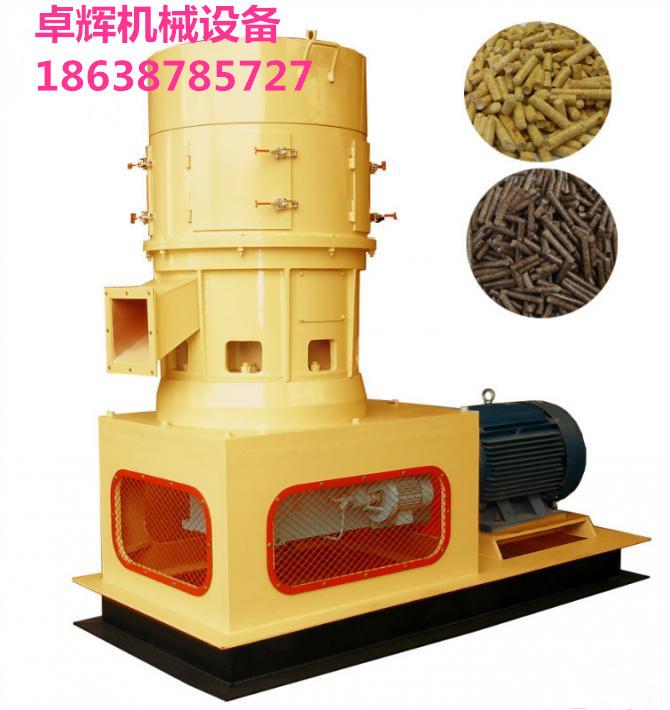 供应环模木屑颗粒机,木屑生物燃料颗粒机,生物质颗粒机立式
