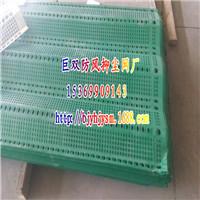 圆孔防风网、蓝色防风抑尘网 防尘网标准 国标品质 价格实惠