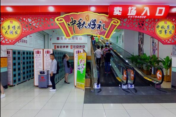 南宁中秋路演舞台搭建公司提供庆典活动、礼仪模特、演出策划服务