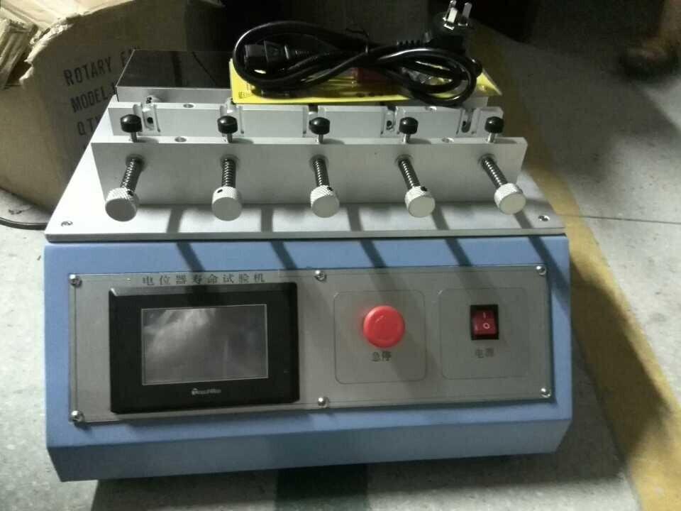 电位器旋扭寿命试验机