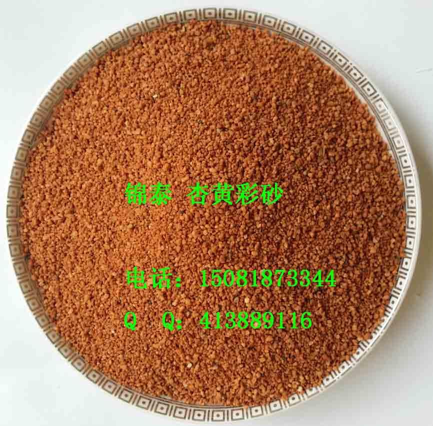天然彩砂 天然彩砂价格 天然彩砂厂家