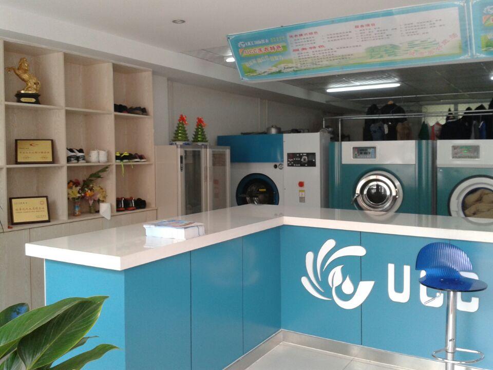 开家小型干洗店设备需要多少钱