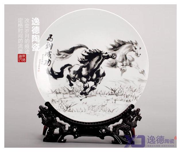 供应青花瓷手绘纪念盘 陶瓷看盘 定做景德镇瓷盘