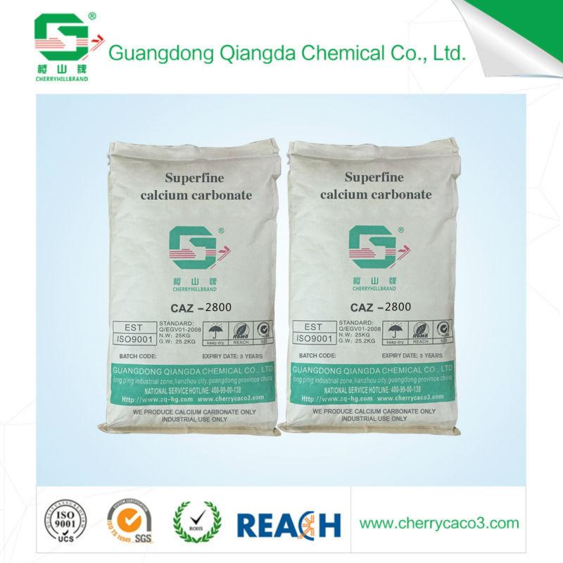 广东厂家直销 高质量 重质超细碳酸钙