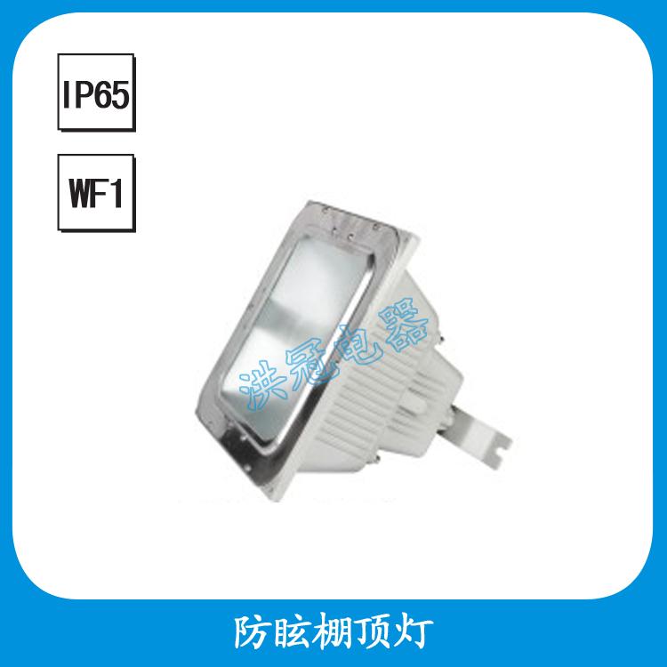 NFC9101防眩棚顶灯 150w防眩棚顶灯