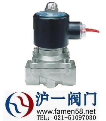 天津2W不锈钢系列[大口径][常开型]两口两位直动式电磁阀