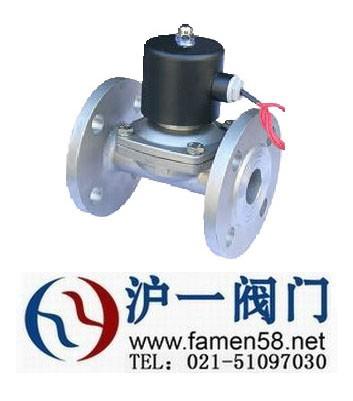 天津2w水用法兰电磁阀规格型号【图片尺寸】