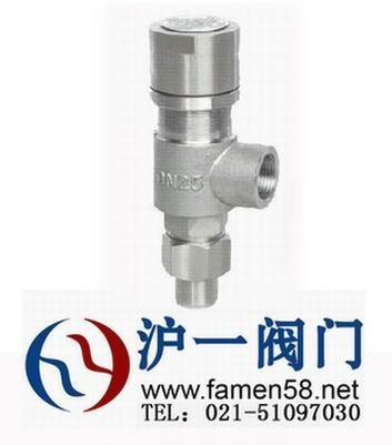 天津A21F弹簧微启式外螺纹安全阀规格型号【图片尺寸】