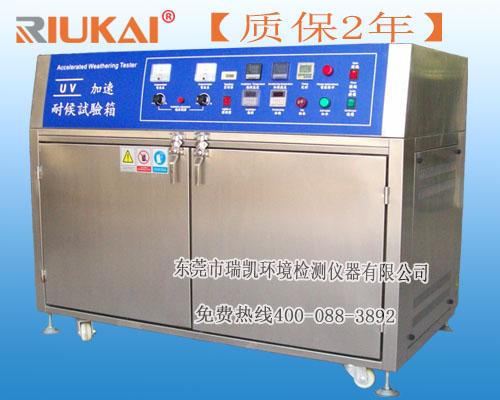 紫外线耐候试验箱专业定制,选择瑞凯紫外线耐候试验箱