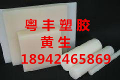 抗氧化性极佳PFA板/F46棒