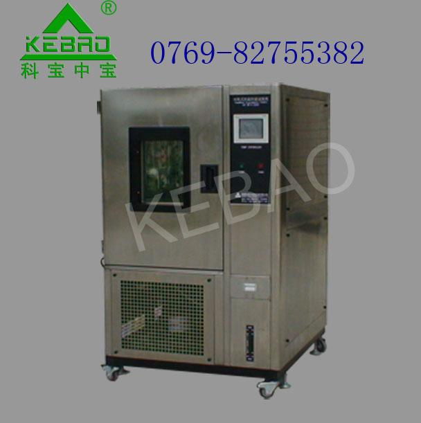 恒温恒湿试验箱/科宝高低温湿热交变试验箱